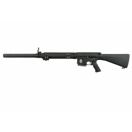 G&G GR25 airsoft DMR mesterlövész puska