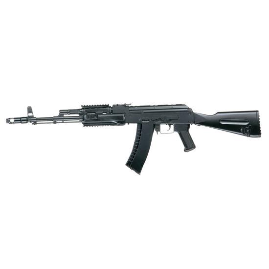 ICS AK101 MAR RIS elektromos airsoft puska
