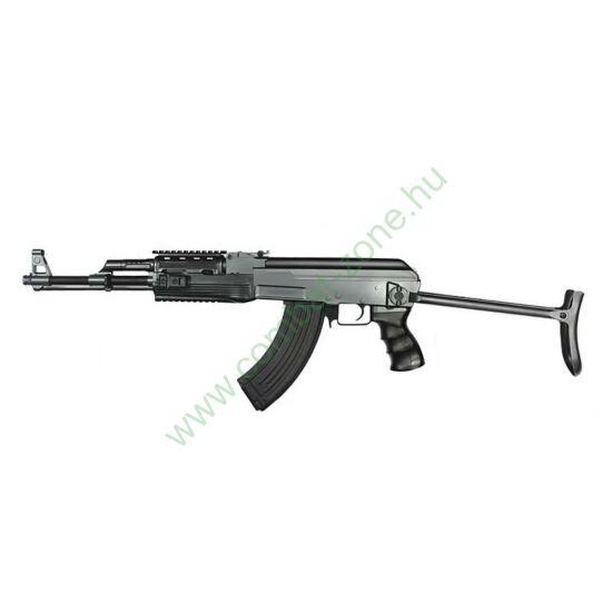 Cyma CM028B, AK-47 airsoft puska